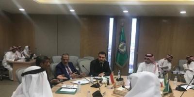 """بداية من العام القادم..""""التعاون الخليجي"""" يتكفل بطباعة الكتاب المدرسي اليمني"""