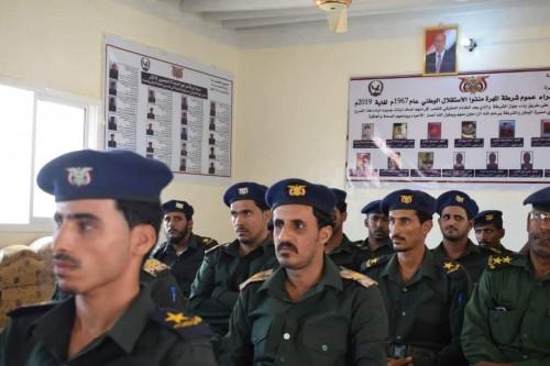 بمشاركة 21 ضابطا ..اختتام الدورة التدريبية لقوات الأمن بالمهرة