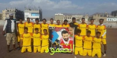 الصمود يهزم اتحاد سبأ ويصعد لدور الـ 8 ببطولة دوري الشهداء