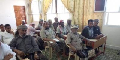 تفاصيل اجتماع مدير عام شبام مع عقال الحارات بالمديرية