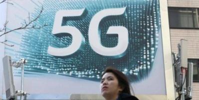 سويسرا.. نظام جديد لمراقبة  وتقييم مخاطرالجيل الخامس من شبكات المحمول