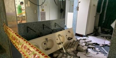 زلزال قوته 6.1 درجة يضرب تايوان يؤدي لإجلاء المدارس (صور)