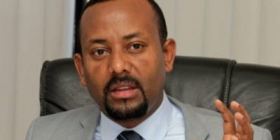 البرلمان الإثيوبي يوافق بالأغلبية على التعديلات الوزارية