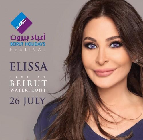 26 يوليو.. إليسا تحيي أعياد بيروت