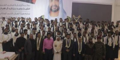 برعاية الهلال الأحمر.. زفاف جماعي لمائتي عريس وعروس في عدن