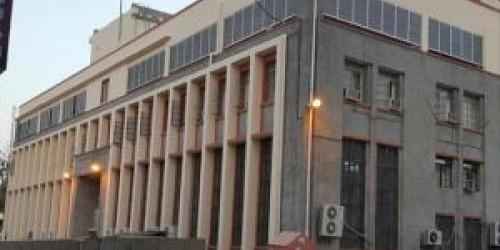 اتفاق بين البنك المركزي وصندوق النقد على توحيد قنوات المساعدات