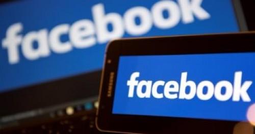"""""""فيسبوك"""" يحظر 12 منظمة وفردًا ببريطانيا لنشرهم الكراهية"""