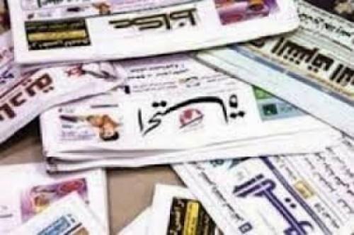 ماذا قالت الصحف الخليجية عن اليمن اليوم الجمعة؟