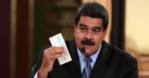 فنزويلا: سددنا أحدث مدفوعات فوائد ديون إلى روسيا