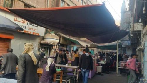 مليشيا الحوثي تغلق عشرات المنشآت في صنعاء لهذا السبب