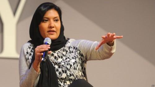 ريما بنت بندر: السعودية ملتزمة بتحقيق سلام دائم في اليمن