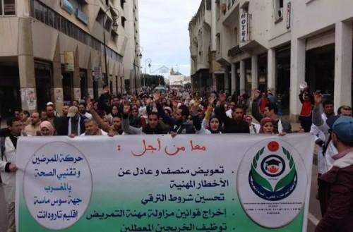 قطاع الصحة بالمغرب يشهد استقالات جماعية رفضًا للأوضاع