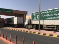 عبور 31 شاحنة إغاثة منفذ الوديعة الحدودي