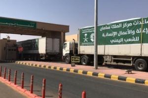 عبور 31 شاحنة إغاثة الحدود السعودية متوجهة لليمن