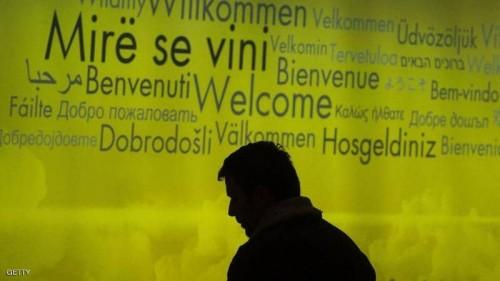 كوسوفو.. عودة نساء وأطفال أقارب متشددين من سوريا