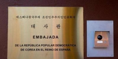 واشنطن.. اعتقال جندي سابق بتهمة اقتحام سفارة كوريا الشمالية في مدريد