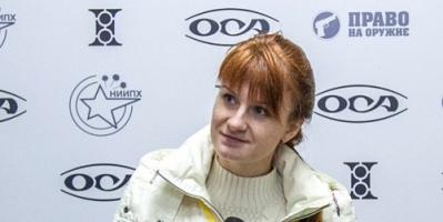 القضاء الأمريكي يحكم بالسجن 18 شهرًا على مواطنة روسية