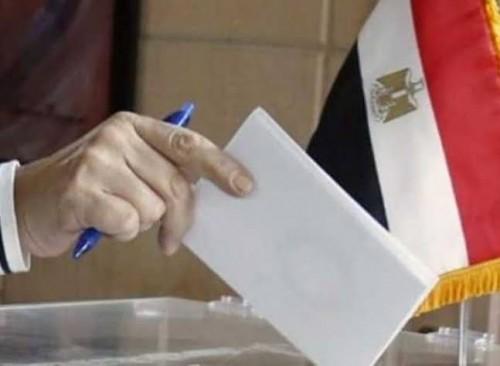 معرفة اللجنة الانتخابية بالرقم القومى والاسم 2019 في استفتاء الدستور بمصر