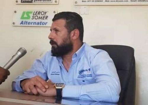 الكشف عن تفاصيل 5 محطات للكهرباء ستُقام في سقطرى بدعم إماراتي