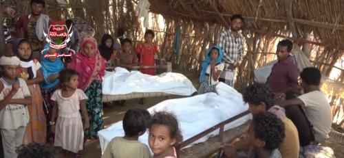 استشهاد مواطنين بانفجار لغم حوثي في مديرية الحالي (فيديو)