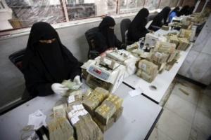 محافظ البنك المركزي يعلن عن أول عملية ترحيل للعملات الأجنبية إلى بنك البحرين