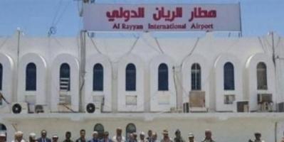 قريبا..افتتاح مطار الريان الدولي بدعم إماراتي