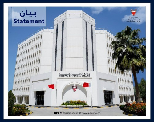 البحرين تدعو مواطنيها في سيريلانكا إلى أخد الحذر