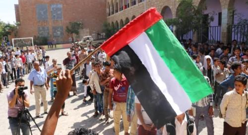 التحالف العربي يحرر عقول الطلاب بمشروعات لدعم التعليم في اليمن