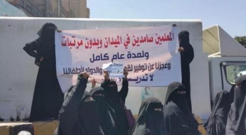 مجزرة حوثية بحق التربويين في صنعاء.. فصل 700 جملة واحدة