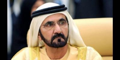 """محمد بن راشد يتخذ إجراءً صارما بشأن إدارة حكومية بجرم """"سوء الخدمة"""""""