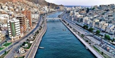 اجتماع جديد لمناقشة خطة نظم المعلومات الجغرافية بحضرموت