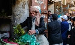 مشرف حوثي يعتدي بالطعن على بائع قات في صنعاء (تفاصيل)