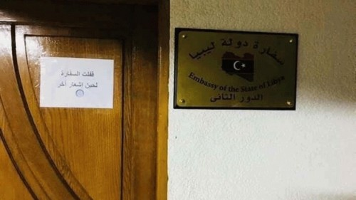 إغلاق السفارة الليبية بالقاهرة من قبل موظفين