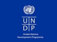 تنبيه هام من برنامج الأمم المتحدة الإنمائي باليمن (تفاصيل)