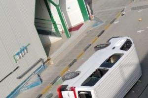 هاشتاج أعمال شغب في قطر يتصدر تويتر