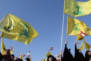 أول تعليق لبناني على قرار أمريكا بشأن حزب الله