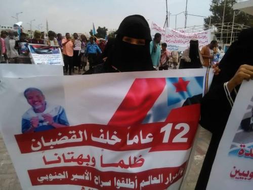 وقفة احتجاجية أمام المفوضية بعدن للمطالبة بإطلاق سراح الأسير المرقشي