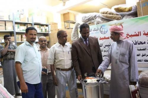 تدشين توزيع المساعدات الطبية للمراكز الصحية في المهرة
