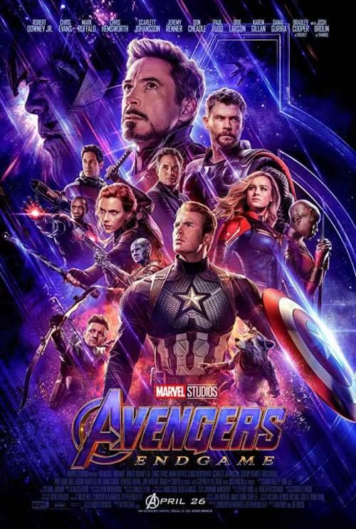 """فيلم """" Avengers: Endgame """" يجمع 150 مليون دولار قبل عرضه"""