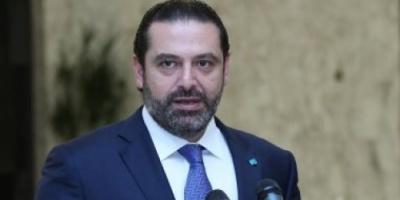 الحريري: حريصون علي قوة ومتانة العلاقات مع السعودية في كافة المجالات