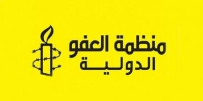باحث يُطالب العفو الدولية بالتحقيق في أمر يخص قطر