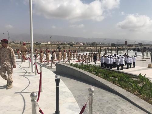 شاهد.. حفل افتتاح النصب التذكاري في العاصمة الحضرمية المكلا