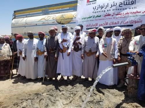 افتتاح بئر ارتوازي في رأس سخيبر بصحراء حضرموت