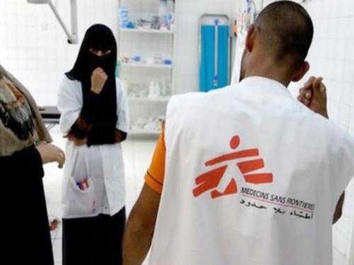 إغلاق 20 منشأة طبية تعمل بدون ترخيص في الجوف