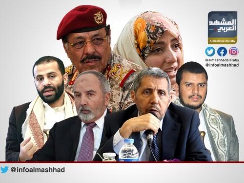 الانسحاب المتكرر.. علاقة إخوان الشرعية بمليشيا الحوثي تظهر للعلن (ملف)