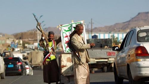 خزائن الحديدة.. أموالٌ في خدمة إرهاب المليشيات
