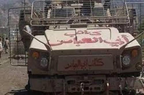 كتائب أبوالعباس تطالب التحالف بالتدخل لوقف الإرهاب الإخواني في تعز