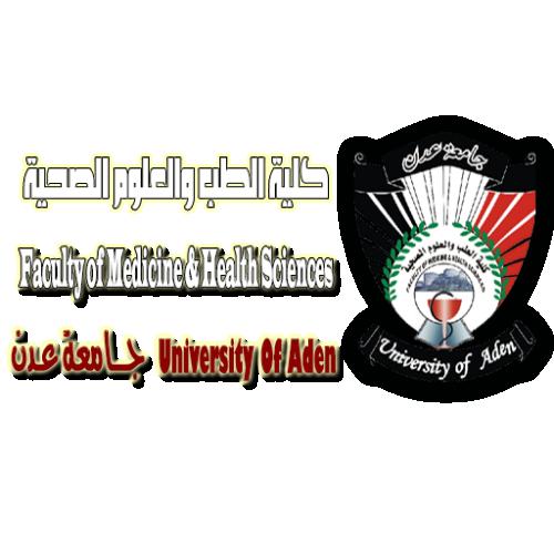 """وثائق حصرية.. مصادر """"المشهد العربي"""" تفضح فساد مسؤول بارز بجامعة عدن"""
