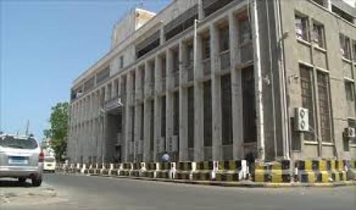 البنك المركز اليمني يصرف 20 مليار ريال تخص المشتقات النفطية