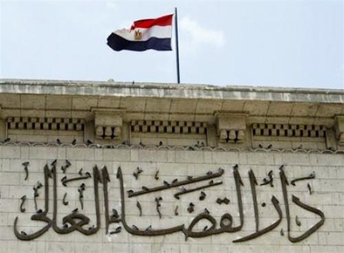 بالأسماء.. حكم قضائي بإدراج 20 شخصًا على لائحة الإرهاب بمصر